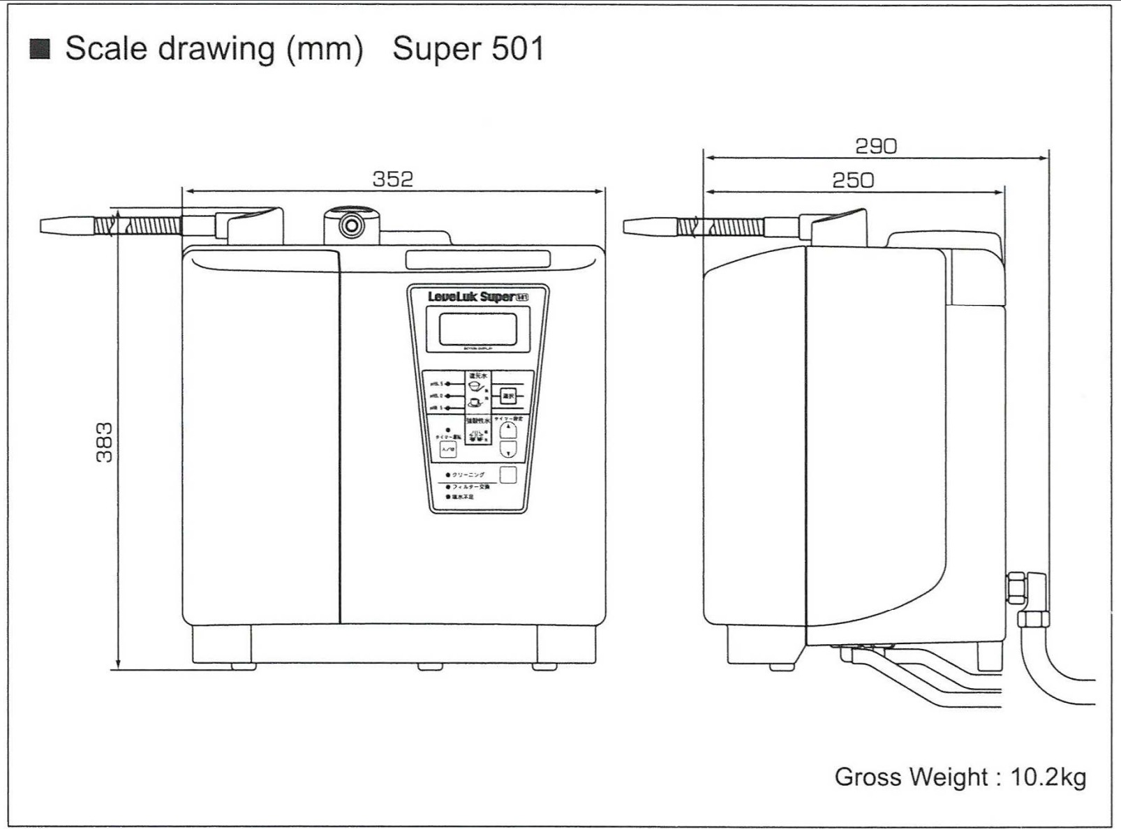 LeveLuk Super 501 Scale Drawing